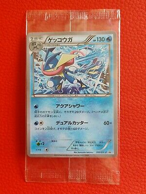 Greninja 2015 XY Promo Japanese Pokemon TCG Package unopened NINTENDO