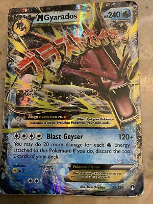 M Gyarados Ex Breakpoint 27/122 Pokemon Condition Is Good Free Shipping