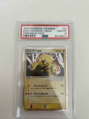 Japanese Pokemon Electabuzz EX Ruby & Sapphire Card PSA 10. UK Seller.