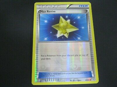 Pokemon Card Generations Holo MAX REVIVE Number 65