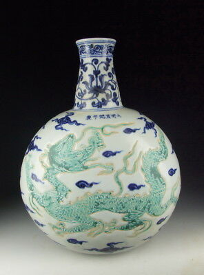 Antique Blue&white Porcelain Flat Moon Vase W Green Dragon