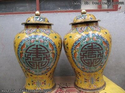 100% Bronze Cloisonne Palace Royal Wan Longevity General Crock Pot Vase Pair
