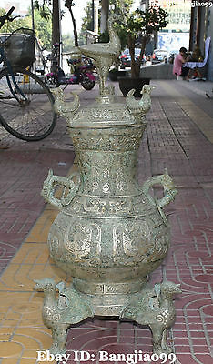 "28"" Old Chinese Bronze Silver Ancient Phoeni Pot Jar Crock Vase Bottle Statue"