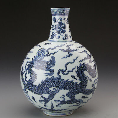 Ming Xuande Mosaic,blue And White Porcelain, Dragon Flat Bottles