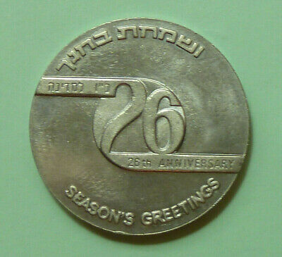Israel 1975. The Annual Badge Of The Israeli State Corporation Medals And Coins