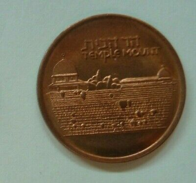 Israel 1983. The Annual Badge Of The Israeli State Corporation Medals And Coins.
