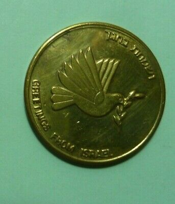 Israel 1987. The Annual Badge Of The Israeli State Corporation Medals And Coins.