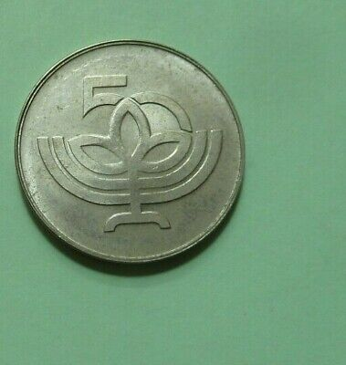 Israel 1998. The Annual Badge Of The Israeli State Corporation Medals And Coins.