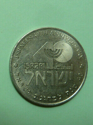 Israel 1989. The Annual Badge Of The Israeli State Corporation Medals And Coins.