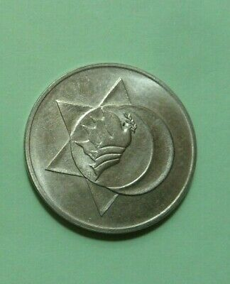 Israel 1996 . The Annual Badge Of The Israeli State Corporation Of Medals And