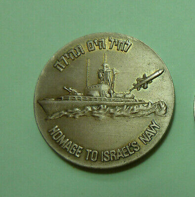 Israel 1973. The Annual Badge Of The Israeli State Corporation Medals And Coins