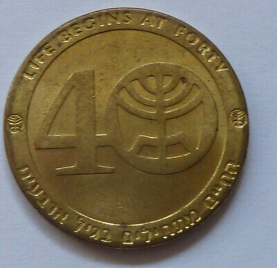 Israel 2002. The Annual Badge Of The Israeli State Corporation Medals And Coins