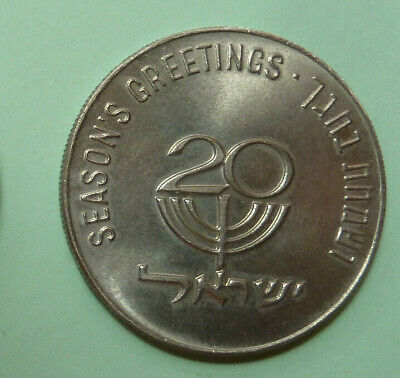 Israel 1969. The Annual Badge Of The Israeli State Corporation Medals And Coins.