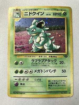 Nidoqueen No. 031 Japanese Holo Card Jungle Set Pokemon Card Near Mint