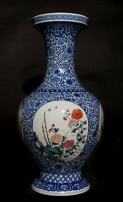Wonderful Chinese Antique Porcelain Decorative Bottle Vase Mark Qianlong