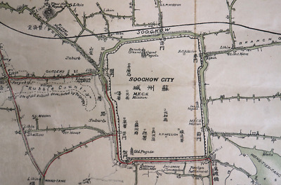 Extremely Rare Qing Dynasty 大清朝 Map Of Suzhou City (蘇州)  - 1902