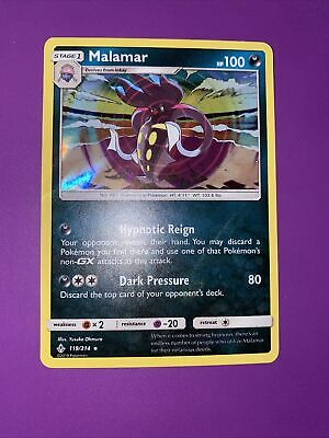 Pokemon Malamar 119/214 Unbroken Bonds Holo Rare Excellent Condition NM Card