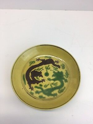Wonderful Antiques Chinese Porcelain Dish With Dragons