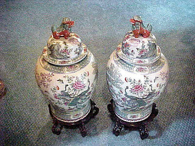 """Pair Of Oriental Chinese Porcelain Imari Temple Jars With Stand 32""""highx16"""" Wide"""