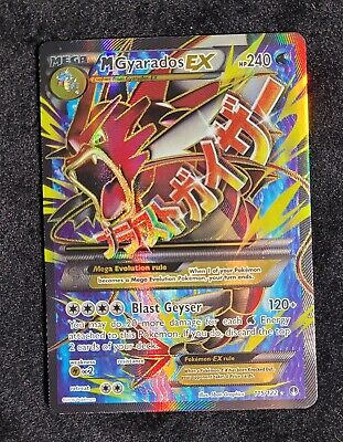 M Gyarados EX 115/122 Full Art Ultra Rare Holo Pokemon Breakpoint NM Fresh Pull