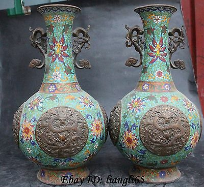 "16"" Dynasty Bronze Cloisonne Enamel Dragon Flower Vase Bottle Jardiniere Pair"