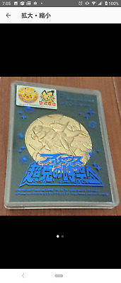 Pokemon The Movie Theater Limited Medal Coin Set of 2 Pikachu Pichu Arceus
