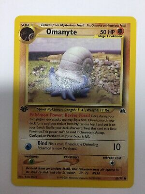 Omanyte 60/75 1st Edition Pokemon Card Neo Discovery Pokemon Trading Card Game