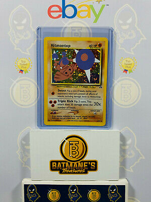 Hitmontop 3/75 LP Lightly Played Neo Discovery Holofoil Rare Holo Pokemon Card