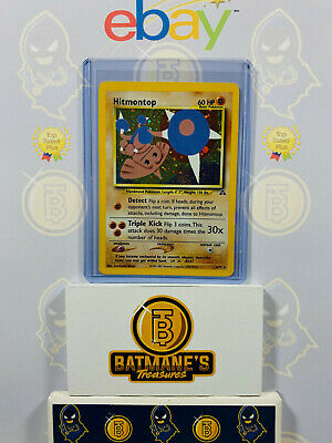 Hitmontop 3/75 LP/NM Near Mint Neo Discovery Holofoil Rare Holo Pokemon Card