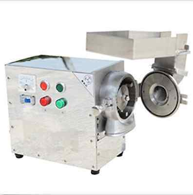 Chinese Medicine Grinder Cereal Grain Milling Machine Food Mill Grinder My#