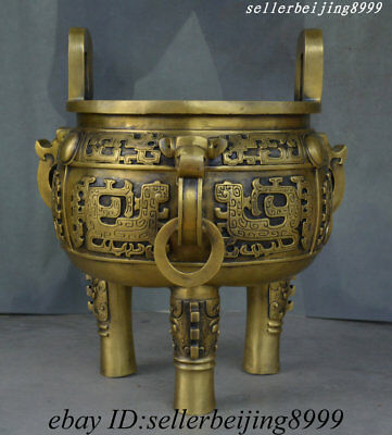Rare China Palace Brass Copper Beast Totems Ding Incense Burner Incensory Censer
