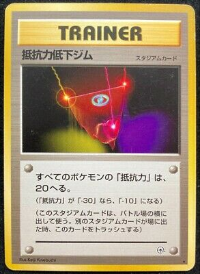 RESISTANCE GYM - Gym Challenge Trainer Pokemon Card Japanese Nintendo From Japan