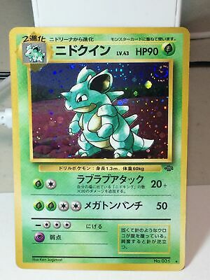 1996 Pokemon Jungle Holo Nidoqueen #31 Japanese NM MINT! BEAUTIFUL! HUGE SWIRL!