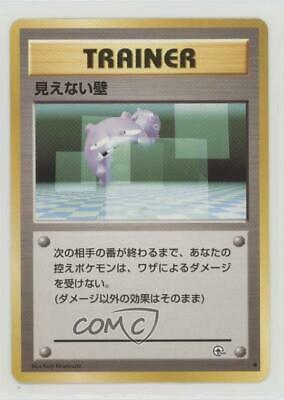 1998 Pokemon Gym 2: Challenge from the Darkness Japanese Transparent Walls 0bd6