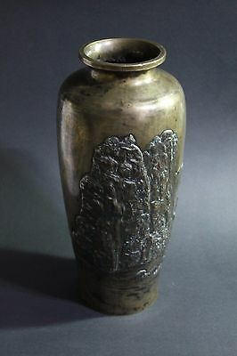 Korea 1929 Year Antique Bronze Vase