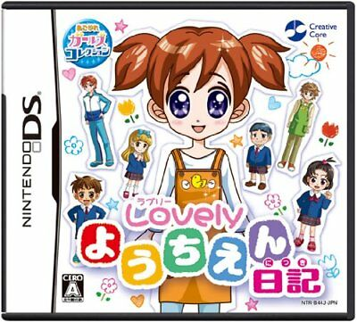 akogare girls collection: lovely youchien nikki japan nintendo ds 2009 new
