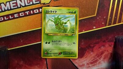 Japanese Scyther Neo Discovery Pokemon Card NM