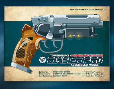 Blade Runner Blaster Tomenosuke Hcg Exclusive Edition 1/150- In Hand - Sold Out!