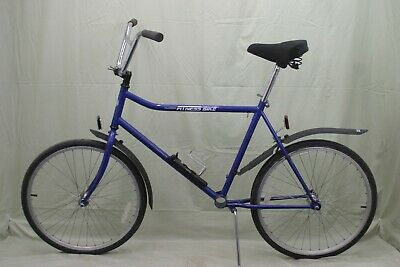 "Yankee Fitness Bike Large 20"" Ultra Rare 9 Speed Front Crank Steel For Charity!"