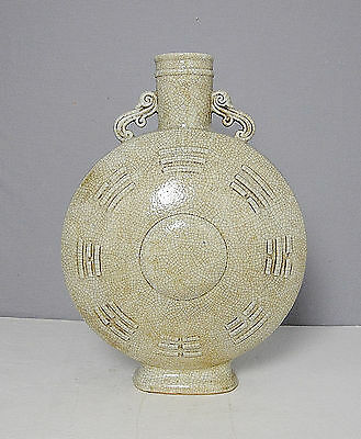 Chinese  Monochrome  Crackle  Porcelain  Flat  Vase  With  Mark     M1576