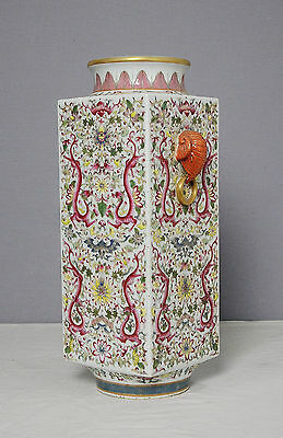 Chinese  Famille  Rose  Porcelain  Square  Vase  With  Mark     M1611
