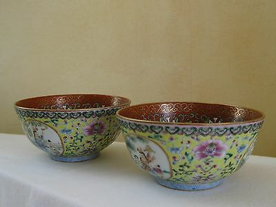 Two Superb Quality Chinese Famille Rose Medallion Bowls