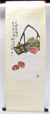 Vintage Chinese Watercolor Painting Scroll  Artist Signed