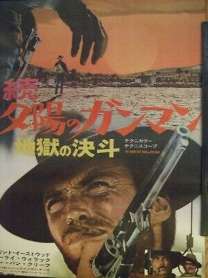 the good, the bad and the ugly clint eastwood western japan poster 1967 unused