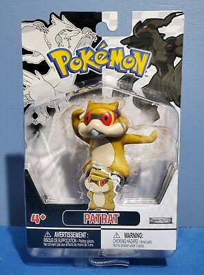 Pokemon Black & White B&W Series 2 Basic Figure PATRAT Jakks Pacific unopened
