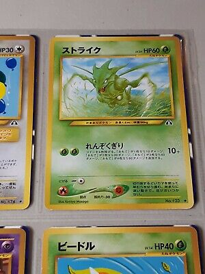 Pocket Monsters Scyther No. 123 Neo Discovery Japanese Pokemon