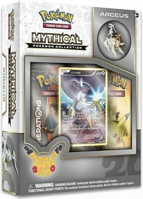 Pokemon Arceus Mythical Collection Box New Sealed - 20th Anniversary ✨