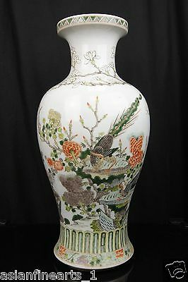 Old Qing Dynasty Vase With Colourful Floral Motifs Chinese Antique Porcelain 540