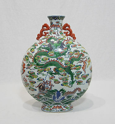 Chinese  Dou-cai  Porcelain  Flat  Vase  With  Mark     M1020