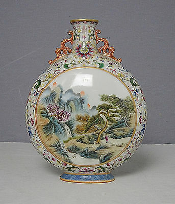 Chinese  Famille  Rose  Porcelain  Moon  Flat  Vase  With  Mark     M1777